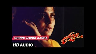 Roja Audio Song: Chinna Chinna Aasha