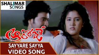 Sayyare Sayya Video Song - Aaroje