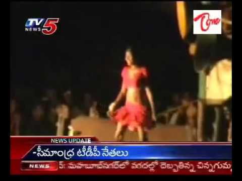 Recording dance at Krishna dist Malkapuram2