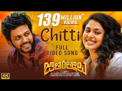 Chitti Video Song [4K] | Jathi Ratnalu | Naveen Polishetty, Faria | Radhan | Anudeep K V