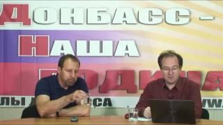 Интернет-конференция А. Ходаковского 19.05.2016