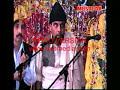 Ismail shahid * Saeed Rahman Sheno * Gulbalee