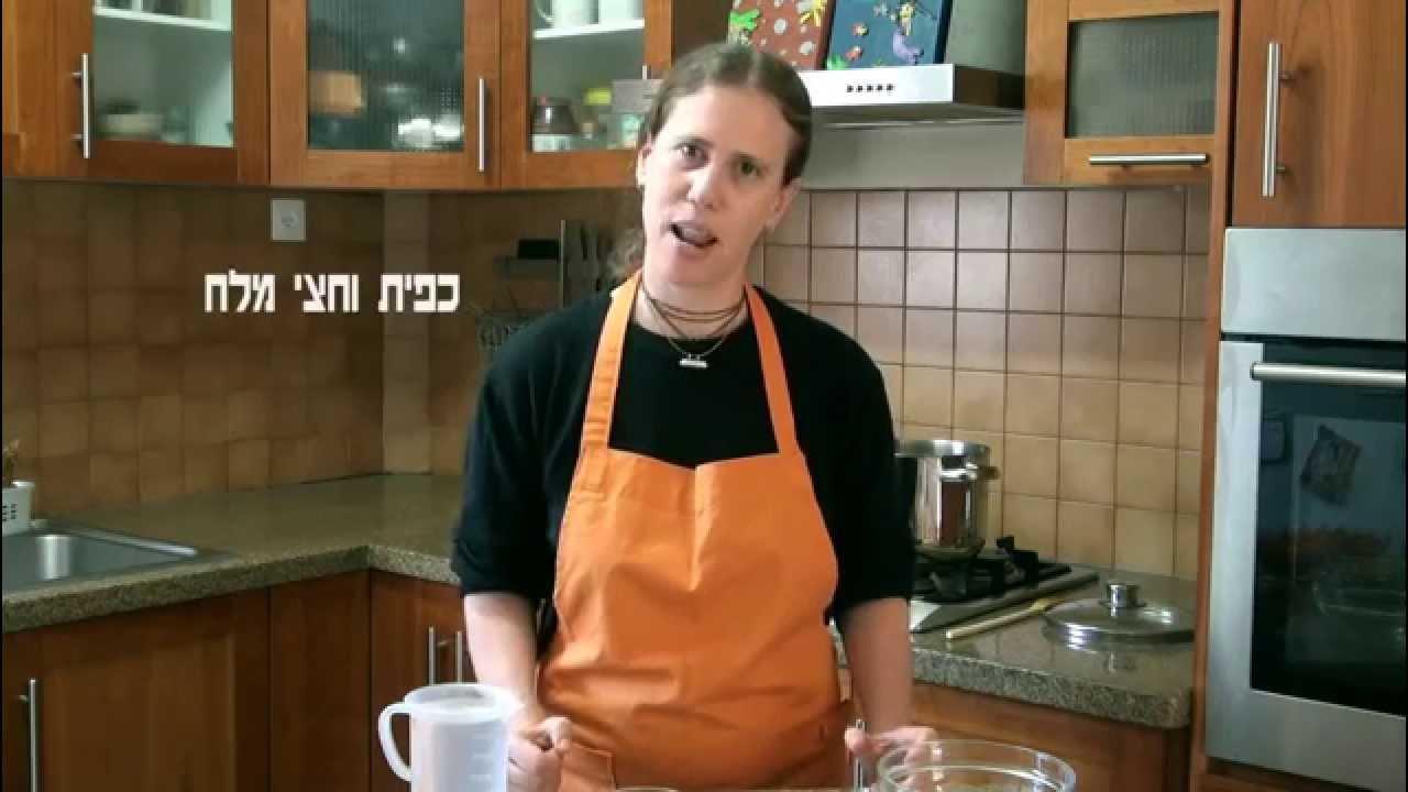 דאל - מרק עדשים הודי: מבשלם עם ונו