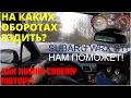На каких оборотах ездить? Почувствуй всю мощь своего автомобиля! Subaru WRX STI (4k, 3840x2160)