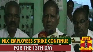 NLC Employees Strike Continue for The 13th Day 01-08-2015 Thanthitv News | Watch Thanthi Tv NLC Employees Strike Continue for The 13th Day News August 01, 2015