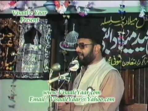 PUNJABI NAAT( Assi Buwa Mool Na)SYED MANZOOR UL KAUNEN.BY  Naat E Habib