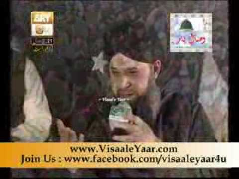 Urdu Naat( Mera Dil Be Chamka De)Owais Raza Qadri 2nd Feb 2013 At Islamabad.By  Naat E Habib