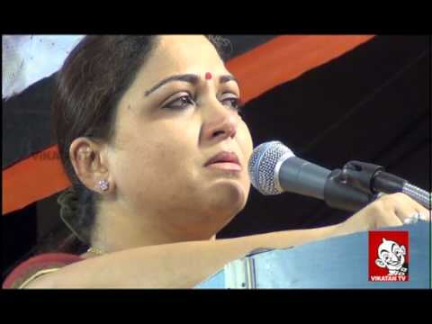 Kushboo in Tears....Attacking Jayalalitha...Supporting Eelam...