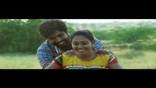 Gugan Movie Trailer