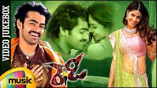 Ready Telugu Movie Full Video Songs Jukebox