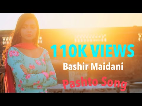 Bashir Maidani - Pashto New Song 2012 HD