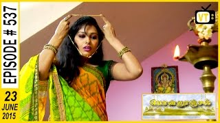 Ponnoonjal 23-06-2015 Suntv Serial | Watch Sun Tv Ponnoonjal Serial June 23, 2015