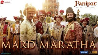 Mard Maratha - Panipat