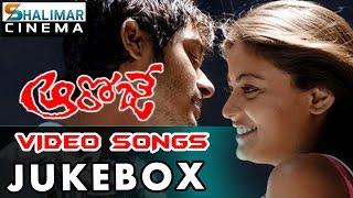 Aa Roje Video Songs Jukebox