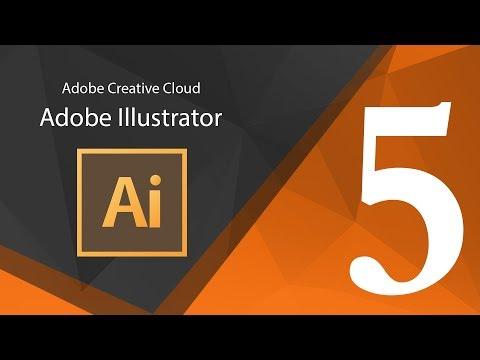 تعلم أدوبي أليستريتور للمبتدئين :: Adobe Illustrator :: المحاضرة الخامسة