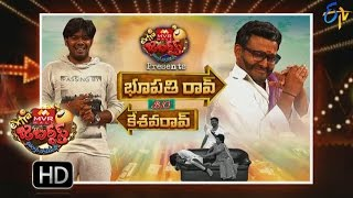 Extra Jabardasth Katharnak 21-10-2016 | E tv Extra Jabardasth Katharnak 21-10-2016 | Etv Telugu Show Extra Jabardasth Katharnak 21-October-2016