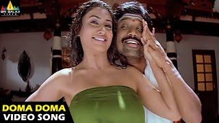 Doma Doma Donga Doma Video Song | Vyapari