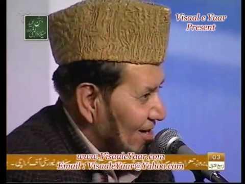 Urdu Naat(Rehmat e DoJahan)Akhtar Qureshi.By  Naat E Habib
