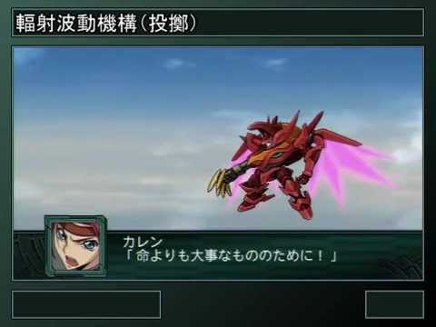 SRW Z2: Chapter Regeneration - Code Geass: Lelouch of the Rebellion R2: All Units Attacks P2