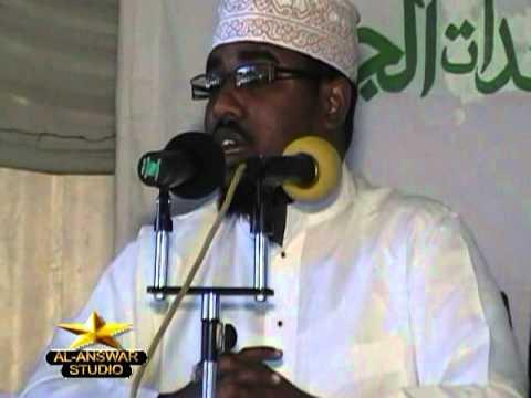 Sheikh Yusuf ABDI - RAMADHANI NA NDUGU ZAKO