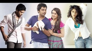 Hansika Approached For a Guest Role with Simbu!... Kollywood News  online Hansika Approached For a Guest Role with Simbu!... Red Pix TV Kollywood News