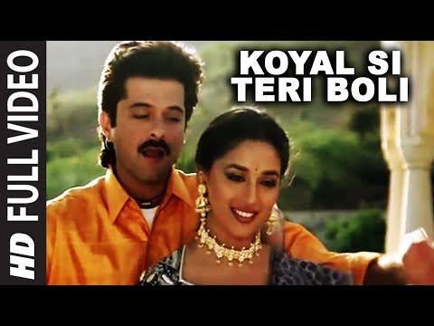 Koyal Si Teri Boli [Full Song] | Beta | Anil Kapoor, Madhuri Dixit