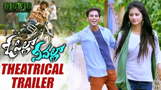 O Pilla Nee Valla Official Theatrical Trailer