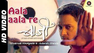 Baji - Aala Aala Re Baji Official Video