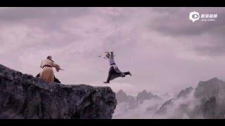 CN.ver Trailer: Crouching Tiger Hidden Dragon II  甄子丹,楊紫瓊 Donnie yen,Michelle Yeoh
