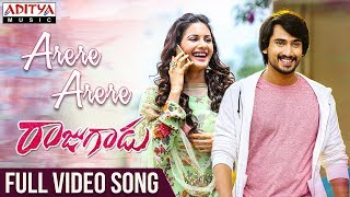 Arere Arere Full Video Song | Raju gadu