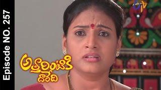 Atharintiki Daredi 04-09-2015   E tv Atharintiki Daredi 04-09-2015   Etv Telugu Serial Atharintiki Daredi 04-September-2015 Episode