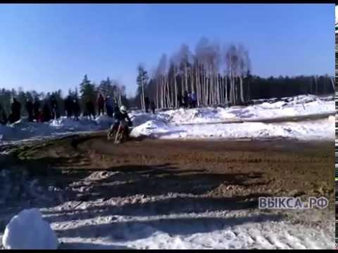 Чемпионат помотокроссу исоревнования потрофи-рейду прошли вВыксе