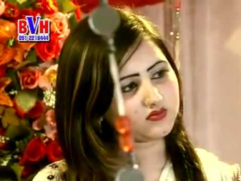 Khwand Maza Da Zindagi Lara - Dil Raj pashto nice new song 2012