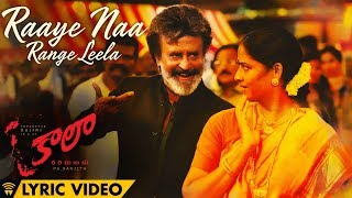 Raaye Naa Range Leela - Lyric Video | Kaala
