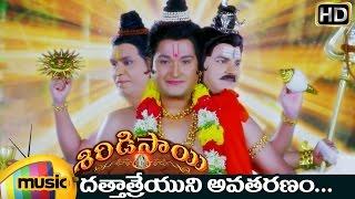 Datthatreyuni Avataranam Video Song - Shirdi Sai
