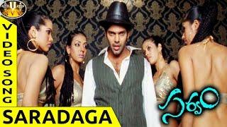 Saradaga Video Song | Sarvam