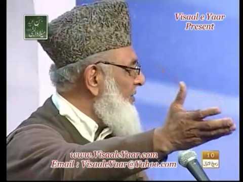 Urdu Naat(Un Ki Misaal)Syed Manzoor Ul Kaunen.By  Naat E Habib