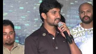 Paisa Movie Logo Launch