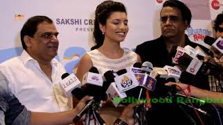 Bhagte Raho Trailer Launch With Mukesh Khanna