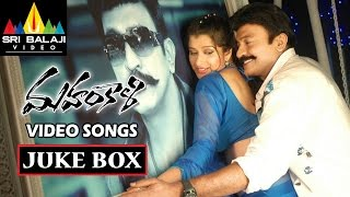 Mahankali Songs Jukebox