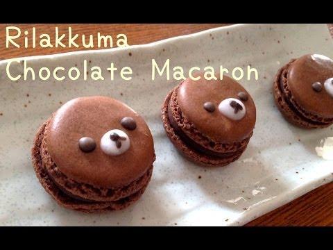 Chocolate macarons or Rilakkuma macarons ♡ リラックマチョコレートマカロンの作り方 レシピ - UCue42l3Rks-wj8GrSVVeN9g