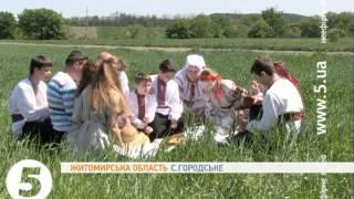 Этнофестиваль Житичи на День святого Юрия