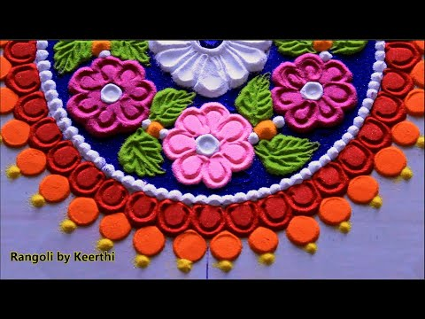 Easy and beautiful rangoli designs with colours l kolam muggulu l घर पर रंगोली डिजाइन l rangoli