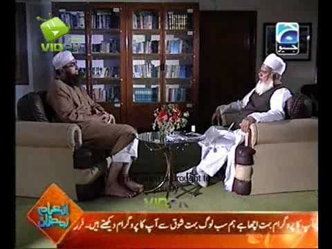Hayya Alal Falah - 04-09-2010 Mufti Rafi Sahab (2 of 3)