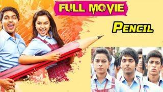 Pencil ( பென்சில் ) Full Tamil Movie  G. V. Prakash Kumar, Sri Divya  Full HD