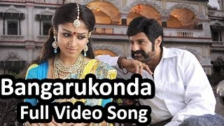 Bangarukonda Full Video Song || Simha