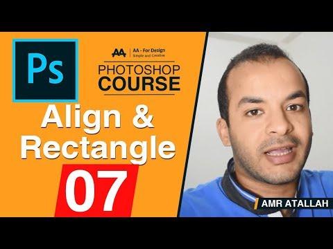 07 - اداه الاصطفاف و رسم الاشكال :: كورس فوتوشوب - Photoshop Course l Align & Rectangle Tool