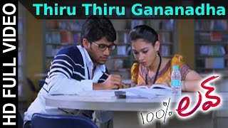 100 % Love Movie || Thiru Thiru Gananadha Video Song