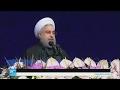 روحاني يلقي كلمة بمناسبة الذكرى الـ38 للثورة الإسلامية