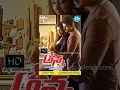 Anna (Hindi Holiday) HD (2013) || Telugu Full Movie || Vijay - Amala Paul